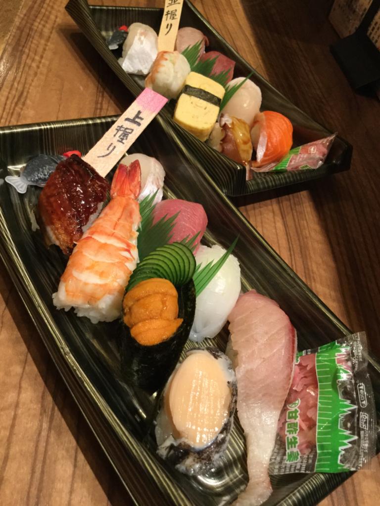 高石おうちじかん、寿司のお持ち帰りはすし竜へ、新鮮なお魚でおいしい握りをお家でもお楽しみください。
