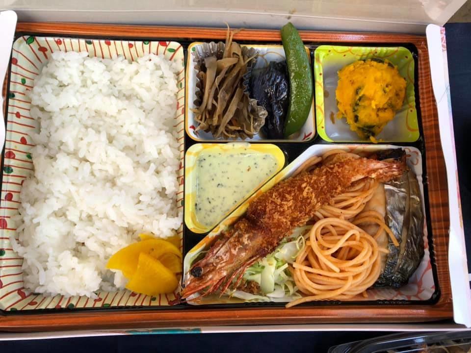 高石市おうちじかん、櫻井のお弁当は日替わり弁当など500円から販売です。テイクアウトでお楽しみください。