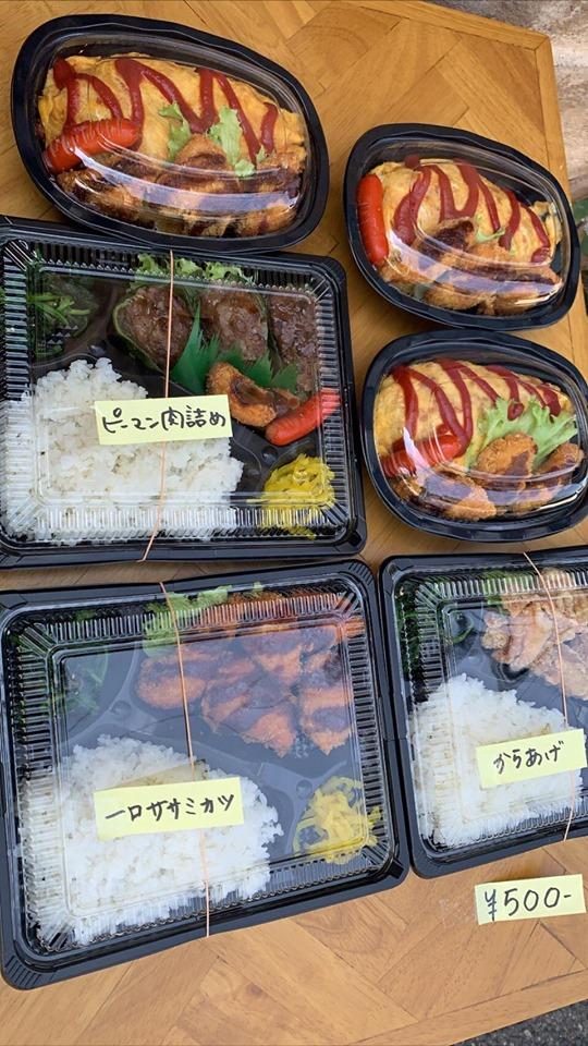 高石おうちじかん、家庭料理みきではテイクアウトでのお弁当やお惣菜を販売しております。